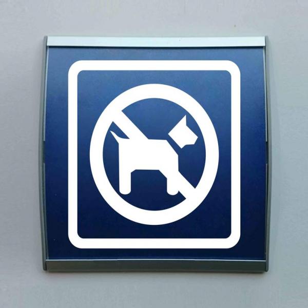 Señal perfil aluminio prohibido perros