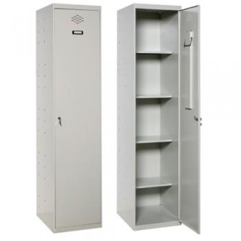 Armario metálico para almacenar productos de limpieza u otros utensilios